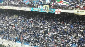 Tifoseria dell'Inter