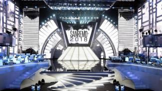La scenografia del Festival di Sanremo 2018 (Ansa)
