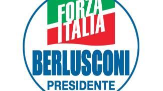 Forza Italia, il simbolo elettorale (Dire)