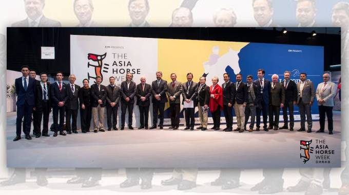 The 2019 Asia Horse Week ©AsiaHorseWeek