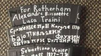 Il nome di Luca Traini sui caricatori dei killer