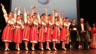 Festival di Danza e Musica dal Mondo