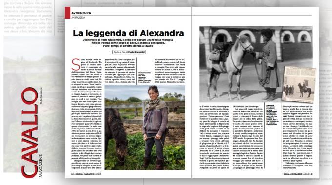 La leggenda di Alexandra raccontata da Paola Giacomini