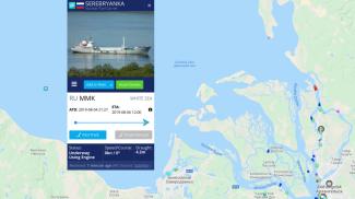 Serebrianka, nave da trasporto di materiale nucleare