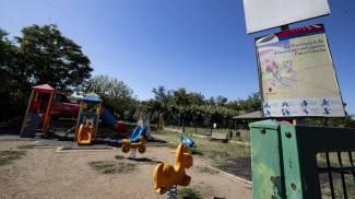 Il parco giochi dove è stata trovata impiccata la ragazza (Ansa)