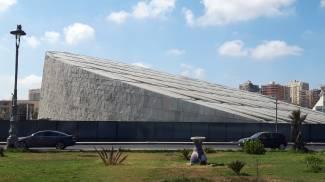 "La ""Bibliotheca Alexandrina"" in Egitto"