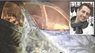 Davide Pecorelli e l'auto bruciata