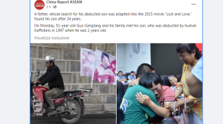 Gou Gangtang e il ritrovamento del figlio