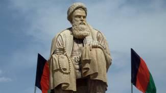 La statua di Abdul Ali Mazari fatta saltare dai talebani (Ansa)